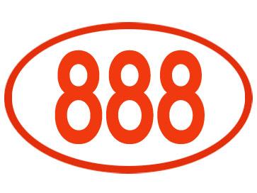 Remote 888